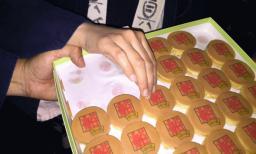 浜松祭りの特別な名前入りのお饅頭をどうぞ