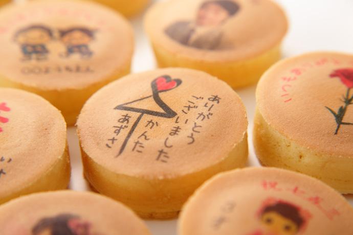 秋芳堂のオリジナル饅頭