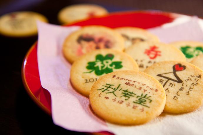 秋芳堂のオリジナルクッキー