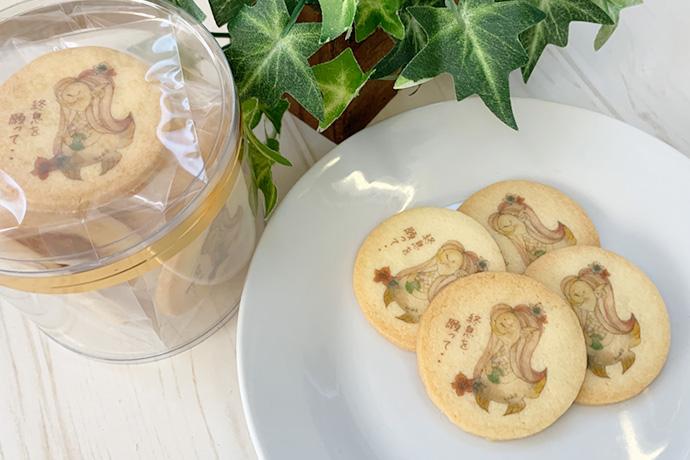秋芳堂のアマビエクッキー