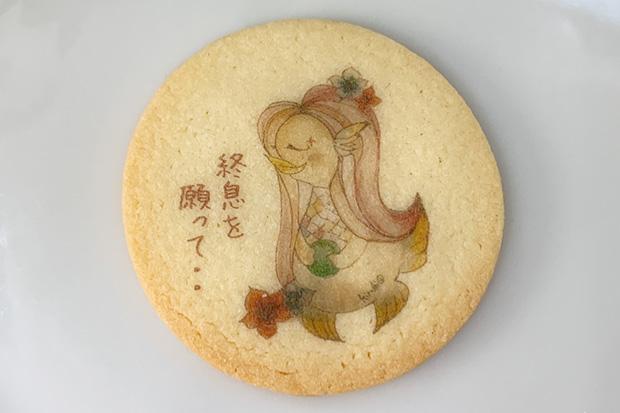 浜松秋芳堂のアマビエクッキー