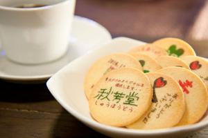 秋芳堂のオリジナルプリントクッキー