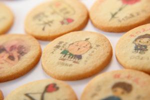 オリジナルプリントクッキーは秋芳堂