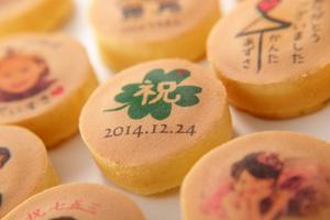 秋芳堂のオリジナルプリント饅頭