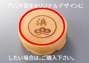 オリジナルプリント饅頭