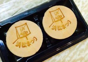 オリジナル焼印饅頭